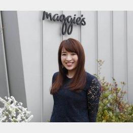 元日本テレビ記者、「マギーズ東京」共同代表理事の鈴木美穂さん(C)日刊ゲンダイ