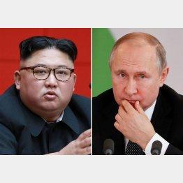 (左から)金正恩朝鮮労働党委員=ロイター/KCNA、プーチン露大統領=ロイター