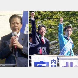 安倍首相は大阪12区補選応援に駆けつけ、かたや公明党・山口代表は東京世田谷で街頭演説(左)…/(C)日刊ゲンダイ