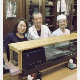 店は池さん親子が切り盛りしている(C)日刊ゲンダイ