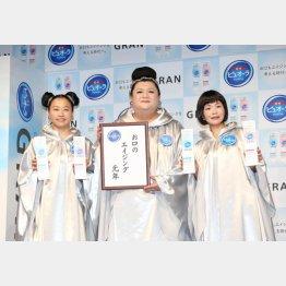 (左から)いとうあさこ、マツコ・デラックス、大久保佳代子(C)日刊ゲンダイ