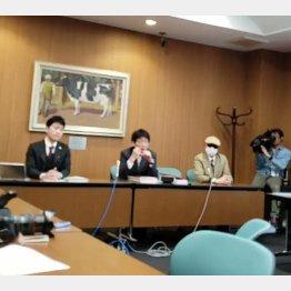 11日に開かれた会見(提供写真)