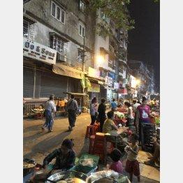 首都ヤンゴンの夜(提供写真)