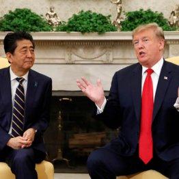 トランプ氏 貿易交渉5月妥結に意欲マンマン=日米首脳会談