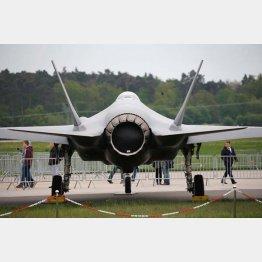 最新鋭ステルス戦闘機F35(C)ロイター
