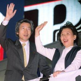 【小泉旋風】田中真紀子氏の言葉に総裁選出馬を決意した