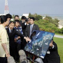 """【辺野古容認】外務官僚が示した""""虚偽""""の「65カイリ問題」"""