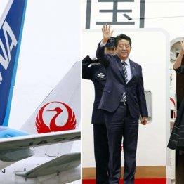 【平成22年1月】JAL倒産…薄利多売を強いられる前途は多難