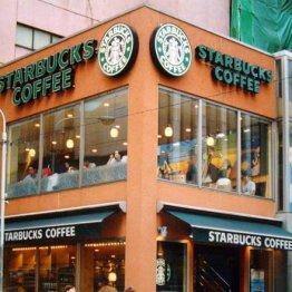 【平成8年8月】スタバ日本1号店開店が喫茶店文化を変えた