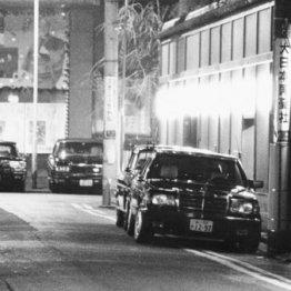 """あの老舗が閉店…永田町""""料亭政治""""の末路は「お茶と菓子」"""