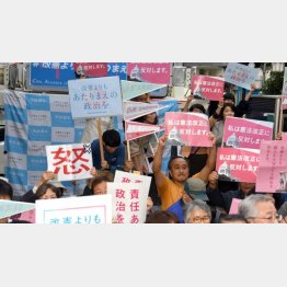有権者の半数以上が「ノー!!」/(C)日刊ゲンダイ