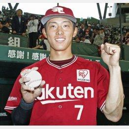 プロ初本塁打のボールを手に笑顔でポーズをとる辰己(C)共同通信社
