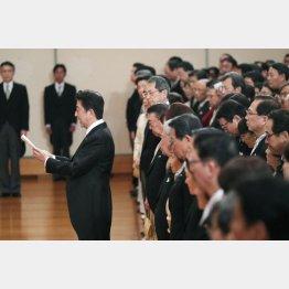 「退位礼正殿の儀」で国民代表の辞を述べる安倍首相(代表撮影)