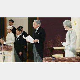 「退位礼正殿の儀」で、お言葉を述べられる天皇陛下(現在は上皇)/(代表撮影)