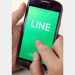 LINEは決済専門アプリの提供を開始(C)日刊ゲンダイ