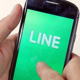 「LINE Pay」専門アプリ提供開始 還元率は最大20%と超お得