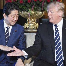 安倍政権は真っ青…日米貿易交渉の「密約」が破談の危機