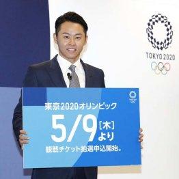 東京五輪のチケット販売方法で問われる組織委の力量と本質