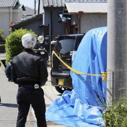 三重県鈴鹿20歳年下夫殺し バツ4毒婦の驚愕洗脳テクニック