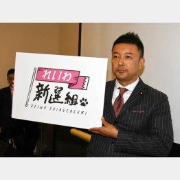 山本太郎・れいわ新選組代表(C)日刊ゲンダイ