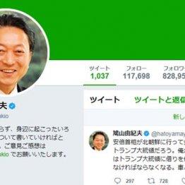 鳩山元首相の図星ツイートにブチ切れ「外交の安倍」赤っ恥