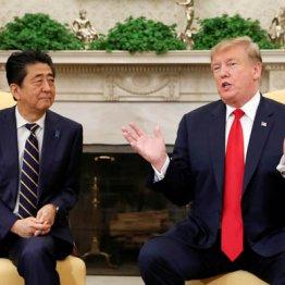 """トランプ""""中国排除""""に盲従なら 日本の「5G」はお先真っ暗"""