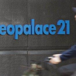 レオパレス社長退任へ 施工不良問題で690億円赤字に転落