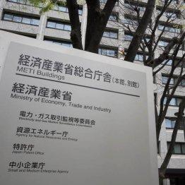 """キャリア官僚が省内で使用か 覚醒剤の入手先と""""別宅""""の謎"""