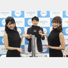 鈴木ゆき(右)と若木萌(左)(C)日刊ゲンダイ