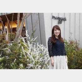 元日本テレビ記者、「マギーズ東京」共同代表理事の鈴木美穂さん/(C)日刊ゲンダイ