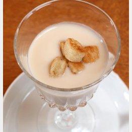 白インゲンの冷たいスープ(C)日刊ゲンダイ