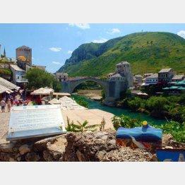 ボスニアの古都モスタルのスタリ・モスト橋。橋の下を流れるネレトバ川はエメラルドグリーン(撮影)歩りえこ
