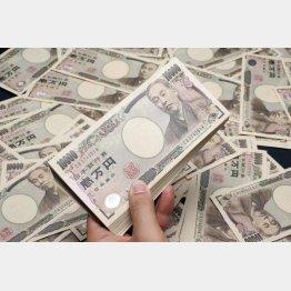 目標3年で300万円!(C)日刊ゲンダイ
