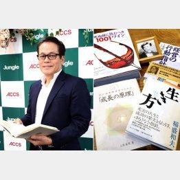 広瀬元義さん(左)(C)日刊ゲンダイ