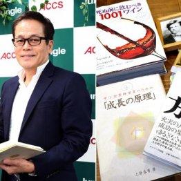 アックスコンサルティング広瀬元義社長 作家志す青年時代