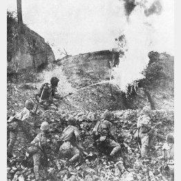 日常の倫理観は一変(日本軍は太平洋戦争早々当時米国領であったフィリピンに侵攻、レヒドール島の敵トーチカを攻撃する日本軍火炎放射部隊)/(C)共同通信社