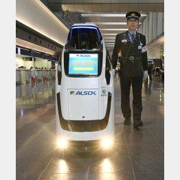 羽田空港で公開された警備ロボット(C)共同通信社