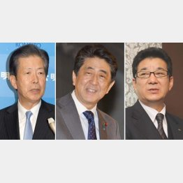 左から山口那津男公明党代表、安倍首相、松井一郎維新の会代表(C)日刊ゲンダイ