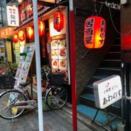 【京成青砥編】神社と同じ店名を見つけ狭い階段を上ると…