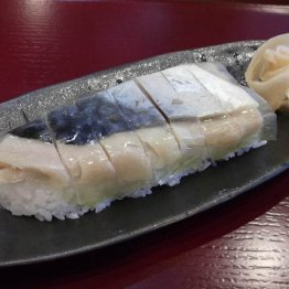 寿司 常(大阪・天神橋)舟形にこだわるバッテラ発祥の店