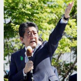 ドサクサ紛れに(C)日刊ゲンダイ