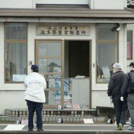 富山の駐在所襲撃で起訴 元国立大生の情けない動機と犯行
