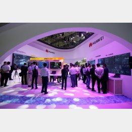 中国・天津市で始まった「世界スマート大会」での華為技術(ファーウェイ)のブース/(C)ロイター