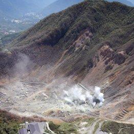 白根山&箱根山の立入禁止 富士山噴火の危険性を専門家指摘
