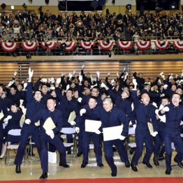 """防衛大学校が受験者2250人も激減…蔓延する""""いじめ""""の実態"""