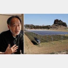 「市民エネルギーちば」の東光弘代表(C)日刊ゲンダイ