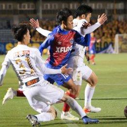 FC東京が独走態勢に 17歳久保建英が初戴冠を引き寄せるか