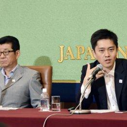 「大阪都構想」自公維が組む選挙冒涜とファシズムの前兆