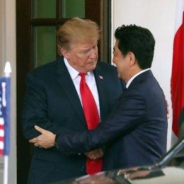 """令和初の国賓も…日米首脳会談「共同声明」見送りの""""真相"""""""