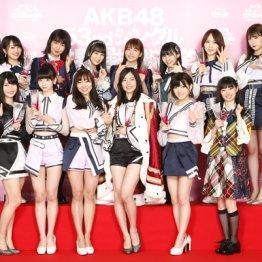 総選挙見送りで紅白に黄信号 AKB48「15年目」の曲がり角